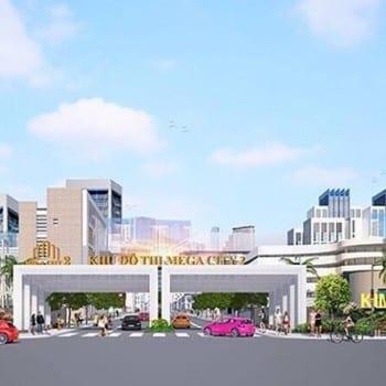 Phối cảnh cổng dự án Mega City 2