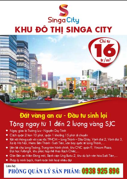 singa-city